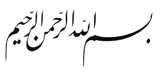 how to say forever in farsi