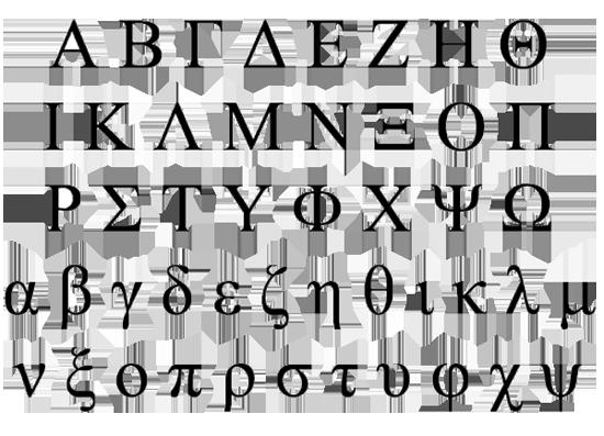 La belleza de tipografía sistemas escritura y