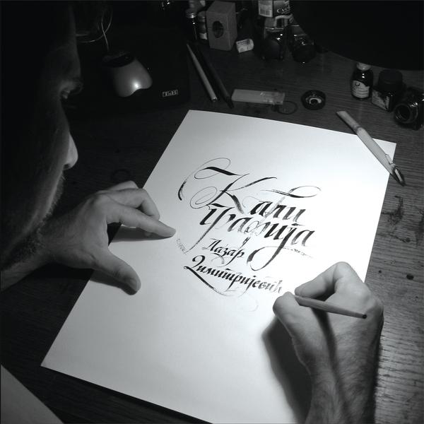 Kaligrafije
